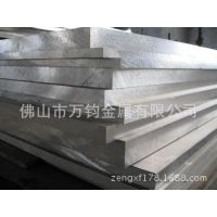 供应5052铝板厚度0.3-100mm
