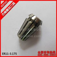 (单品)ER11-1/8铣床雕刻机夹头|高精度弹性筒夹电脑锣索咀