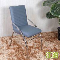 江润餐椅时尚餐椅皮艺酒店餐厅椅子 不锈钢餐椅靠背椅简约餐桌椅