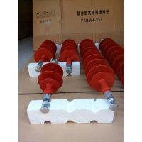 上海义贵FXBW4-66/120复合悬式绝缘子