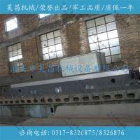 专业铸造加工机床铸件 床身铸件 立柱铸件 横梁铸件 箱体铸件