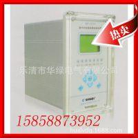 供应 上海南自 SNP-2305H数字式母线绝缘监察装置