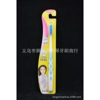 厂家直销 牙刷批发 青蛙牙刷610A  高档牙刷 软毛 超市热卖