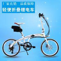 富比特锂电池电动车超强续航休闲超轻便携折叠小轮自行车助力车