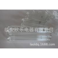 厂家直销欧乐品牌 透明玻璃3U型12管径105长LED玉米灯泡外壳套件