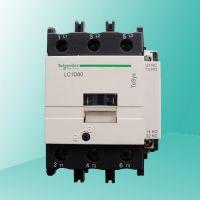 LC1D80M7C交流接触器80A 施耐德 电压110V、220V、380V
