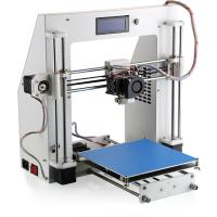极光尔沃 3D打印机 升级3Dprinter 高精度桌面 3d打印机 DIY套件