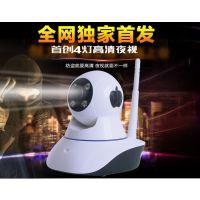 供应yoosee 2cu无线摄像头960p130W高清像素手机监控ip camera wifi网络