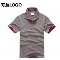 白云区工衣定制,龙归短袖工衣订制,款式新颖,出货快