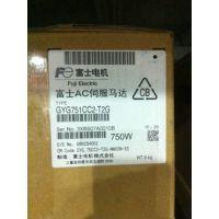 全新原装 富士电机 GYG751CC2-T2G 现货 价格商议