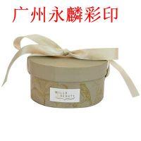 礼品包装盒设计 化妆品包装盒公司 高档彩盒印刷供应商