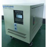 云南变压器 SG三相干式变压器15KVA 隔离式380v转220V 润峰电源