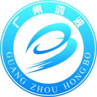 广州鸿波水上乐园设备有限公司