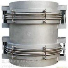 河北压力容器膨胀节 DN800金属膨胀节价格 小拉杆波纹补偿器厂家