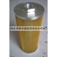 曙尔滤芯00303998A不锈钢液压油滤芯