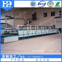 华荣达质量保证专业定制蓄热陶瓷微波干燥隧道窑