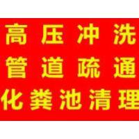 北京亿展通清洁服务有限公司