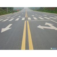 江门交通市政工程沥青标线 广州市政护栏安装定做