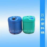 25斤食品桶PE食用塑料桶 油桶 油壶25L化工包装桶