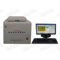型煤发热量检测仪器 检测型煤热值的设备