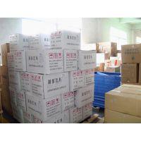 广州仓储托管|龙森仓储|广州哪里有专业仓储托管