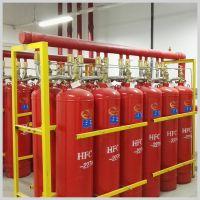 海越七氟丙烷气体灭火系统