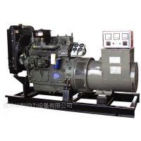 供应峡山区潍柴4105柴油发电机组、配件厂家销售