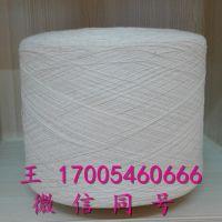 供应10支本白色 漂白色 大红色 黑色再生棉纱 气流纺再生棉纱