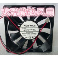 NMB美培亚3106KL-05W-B40 8015机箱工控变频器风扇