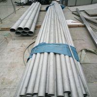 郑州青山控股304材质不锈钢管