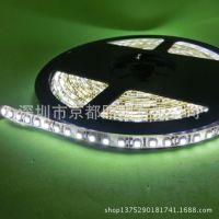 厂家批发 3528光条 120灯LED灯带  滴胶防水 低压12V 柜台灯条
