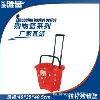 超市购物篮 手提式购物篮 拉杆式购物篮