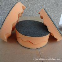 直销07525 7寸自粘波浪型 对装美娜海绵轮 橙色抛光海绵轮