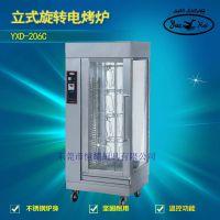 新粤海YXD-206C立式旋转电烤炉 热风循环电烤鸡炉 全自动烤鸡炉