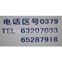 防冻液消泡剂 950-85-7