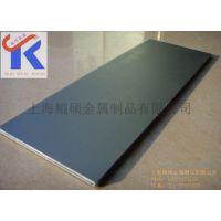 1弹性钛合金TC4A GR4钛板成份 GR4成份 港德钛合金板批发
