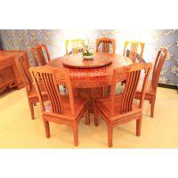 东阳红木家具厂家招商加盟缅甸花梨餐桌中信红木家具年年红红木家具价格