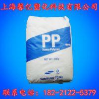 现货供应:注塑级PP/韩国三星TOTAL/RJ500填充级 塑胶原料