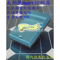 兰州太阳能控制器,mppt控制器,发电系统控制器