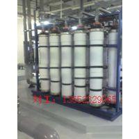 供应广东抗污染中空超滤膜UF6040用于的地表水的处理