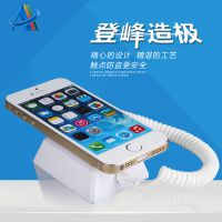 华强北智能手机防盗器 挂墙式手机报警器 手机展示架