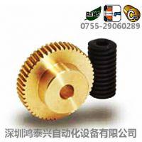 KHK标准精密蜗轮BG1.5-30R1