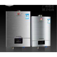12升数码恒温式强排式煤气燃气热水器天然气液化气正品
