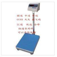 上海耀华XK3190-A7汇通快递专用电子秤可连接电脑 300KG