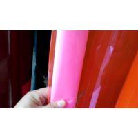 现货供应有色透明PVC  环保彩超 有色水晶超透