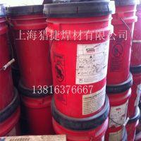 正品锦州林肯锦泰焊材 JL-502碳钢焊条优质 E5003低合金钢电焊条