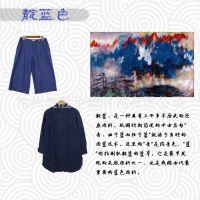 厂家直销 天然植物染料 靛蓝 草木染 棉/麻/丝/毛染色 美胜