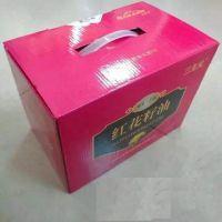 红花籽油 六盒新包装新品上市102ml