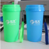 珠海塑料密封乐扣杯,珠海运动太空杯定制,珠海塑料广告杯生产厂家