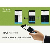 全新智能语音翻译机 会中文就会说英语 第三代is7a帮您解决语言问题